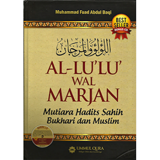 Al-Lulu Wal Marjan