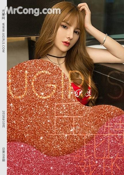 UGIRLS U398: Người mẫu Vicky (66 ảnh)