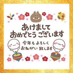Cute Otona New Year's Omikuji Stickers