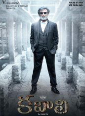 Watch Kabali (2016) DVDScr Telugu Full Movie Watch Online Free Download