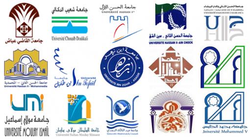 الوثائق المطلوبة للتسجيل بالجامعات بالنسبة للطلبة الجدد 2016-2017