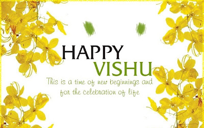 Happy Vishu Malayalam New Year Greetings & Wishes