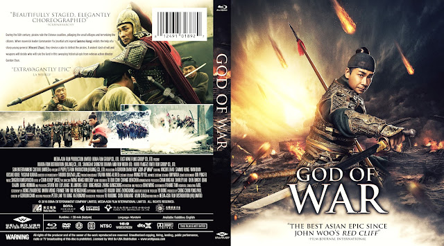 God Of War Bluray Cover