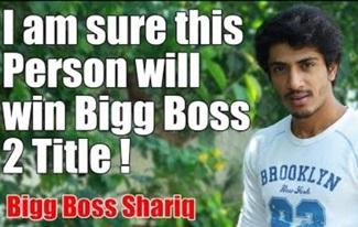 I Am Sure this Person will win Bigg Boss 2 Title!   Shariq Interview