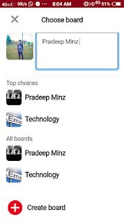 अपना भी photo google पर आये, लेकिन नहीं जानते हैं google पर अपना photo को कैसे लाते हैं| Google पर अपना photo कैसे डाले hindi में पुरि जानकारी| यहां से आप बहत आसानी के साथ google पर photo डालने का तरिका जान सकते हो और आप भी अपना photo को google में डाल सकते हो|