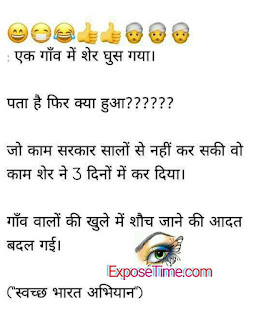 desi-jokes-for-lovers