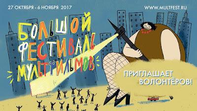 http://multfest.ru/