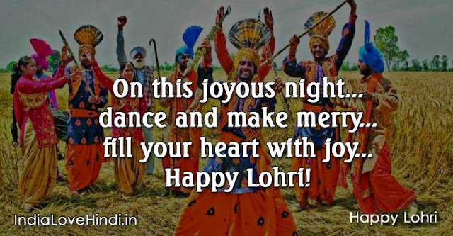 lohri wishes in english, lohri quotes in english, lohri sms in english, lohri messages in english, lohri shayari in english, lohri status in english, lohri greeting cards, lohri thoughts in english, lohri wishes with images