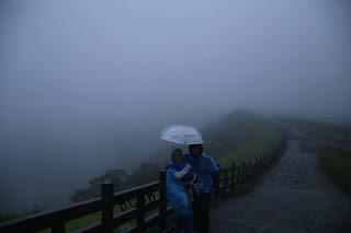 Bercuti ke Korea : Sangumburi Crater