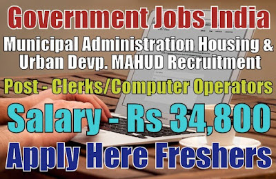 MAHUD Recruitment 2019