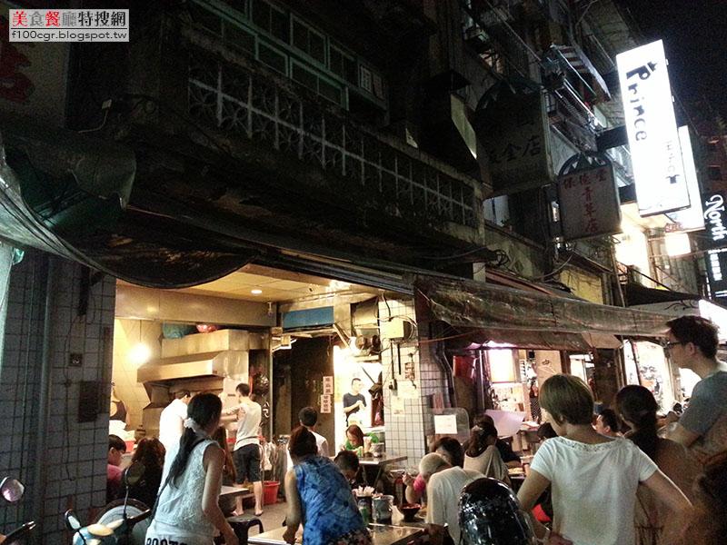[北部] 基隆廟口夜市【阿華炒麵】咖哩味濃郁美味的炒麵
