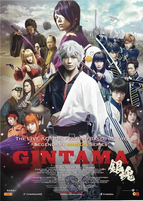 """""""Gintama"""" de Yuichi Fukuda"""