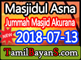 Reason For The Downfall Of Muslim Ummah By Ash-Sheikh Mufti Najimudeen (Khilri) Jummah 2018-07-13 at Masjidul Asna Jummah Masjid Akurana