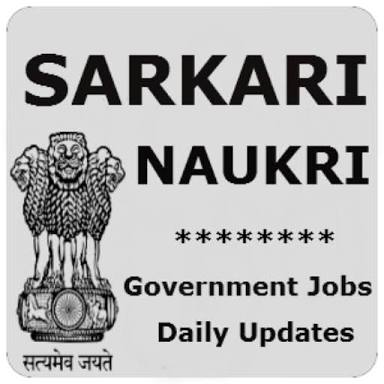 Government jobs vacancies apply now 2018 opretor, ITI Diploma, Clark, officer, fild worker, DEO, uper division Clark.