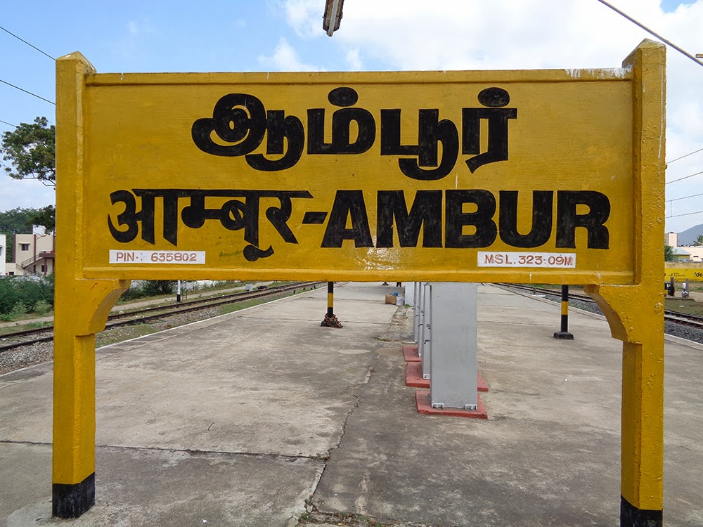 03 - Travelogue - A day in Ambur
