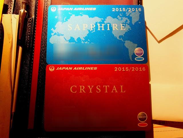 jmb sapphire & crystal card JMBサファイア&クリスタルカード