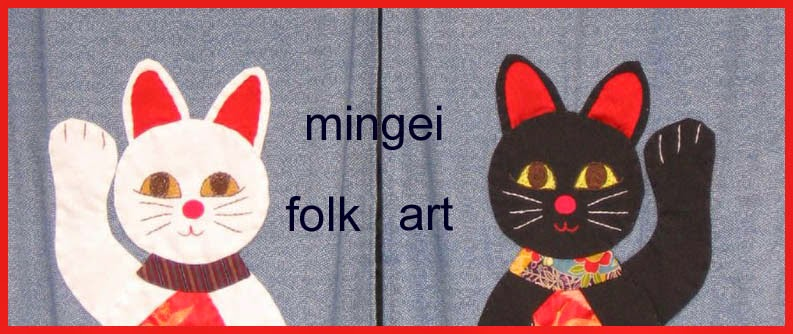 Join MINGEI on facebook