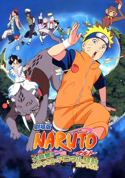 Naruto Clássico: Filme 3 – Dai Koufun! Mikazuki Jima no Animaru Panikku Dattebayo!
