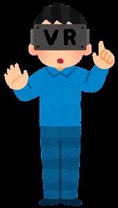 VRゴーグルを付けた人のイラスト(男性・触る)