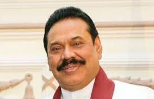 Mahinda Speaks at Joint Opposition protest march reaches Hingula