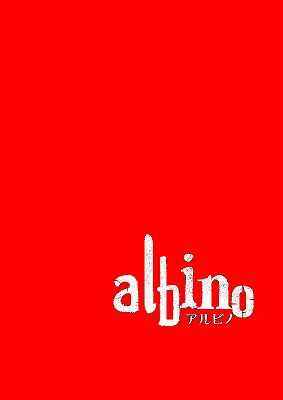 Sinopsis Albino / Arubino / アルビノ (2016) - Film Jepang