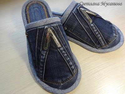 современные джинсовые тапочки для дома