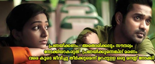 Sad Love Wallpaper Malayalam Wallpaper Directory