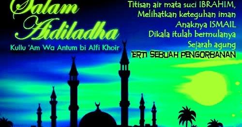 Ucapan Selamat Hari Raya Aidiladha Idul Adha