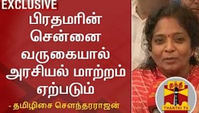 EXCLUSIVE: PM Modi's arrival will make a big change in TN Politics – Tamilisai Soundararajan
