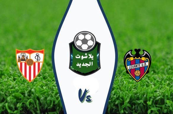 نتيجة مباراة إشبيلية وليفانتي اليوم الأثنين 15 يونيو 2020 الدوري الإسباني