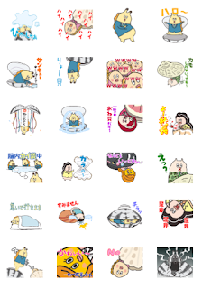 Shelfish Employee Animated Stickers