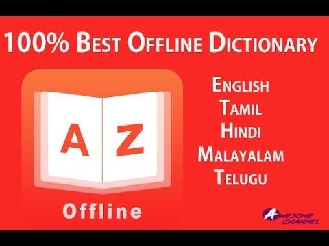 HASEEBABBASI00: U Dictionary apk - 21 MB