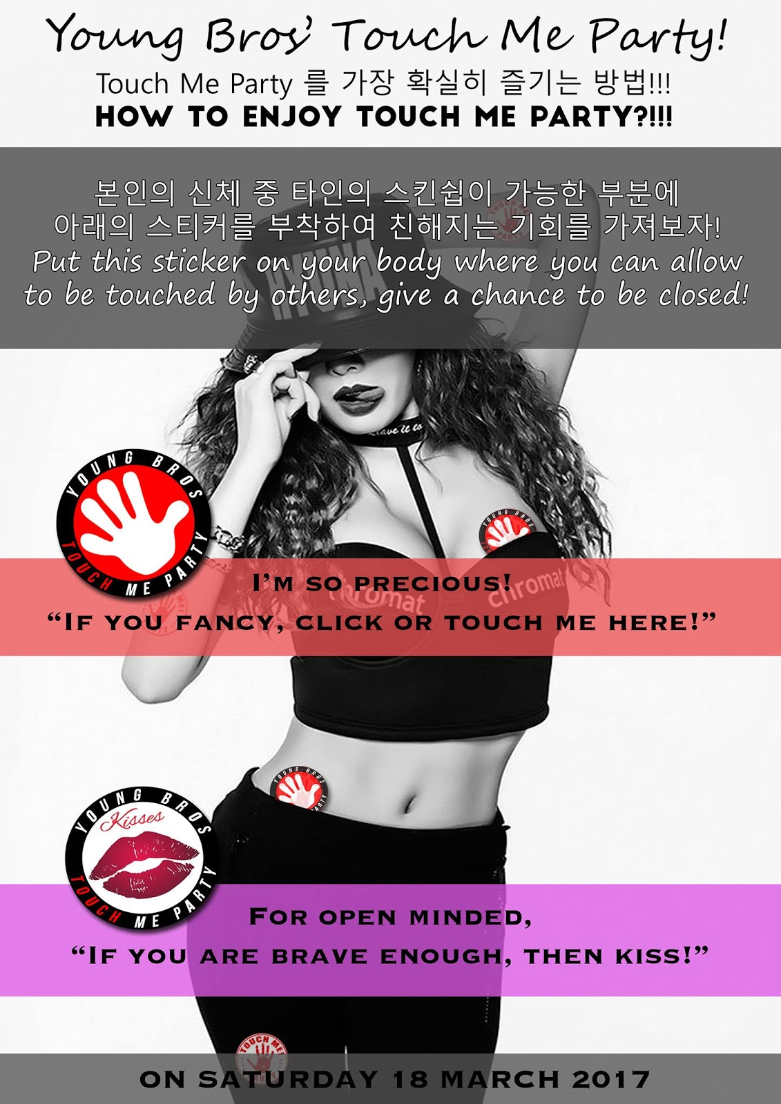 Young Bros K-Pop x Touch Me x Traffic Light Party Review