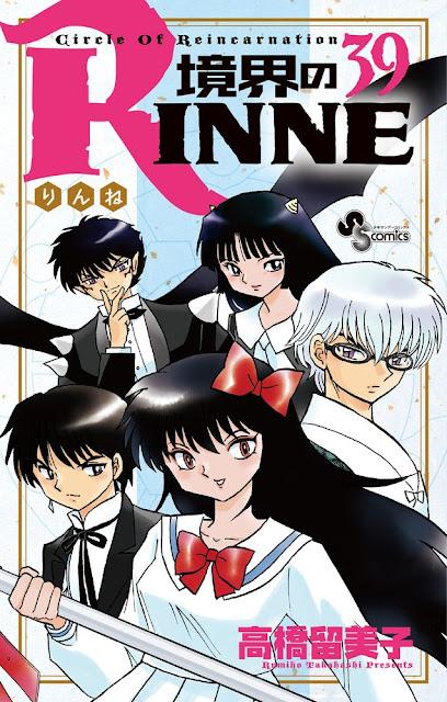 Kyōkai no Rinne (境界のRINNE), obra original de Rumiko Takahashi