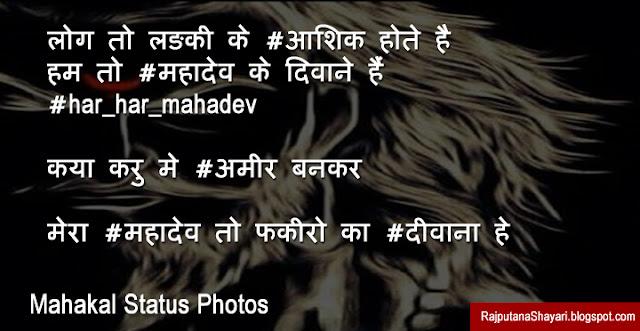 lord shiva photo, shiv shankar bholenath photos, mahakal photos, mahakal mandir ujjain photos, bholenath hd photos