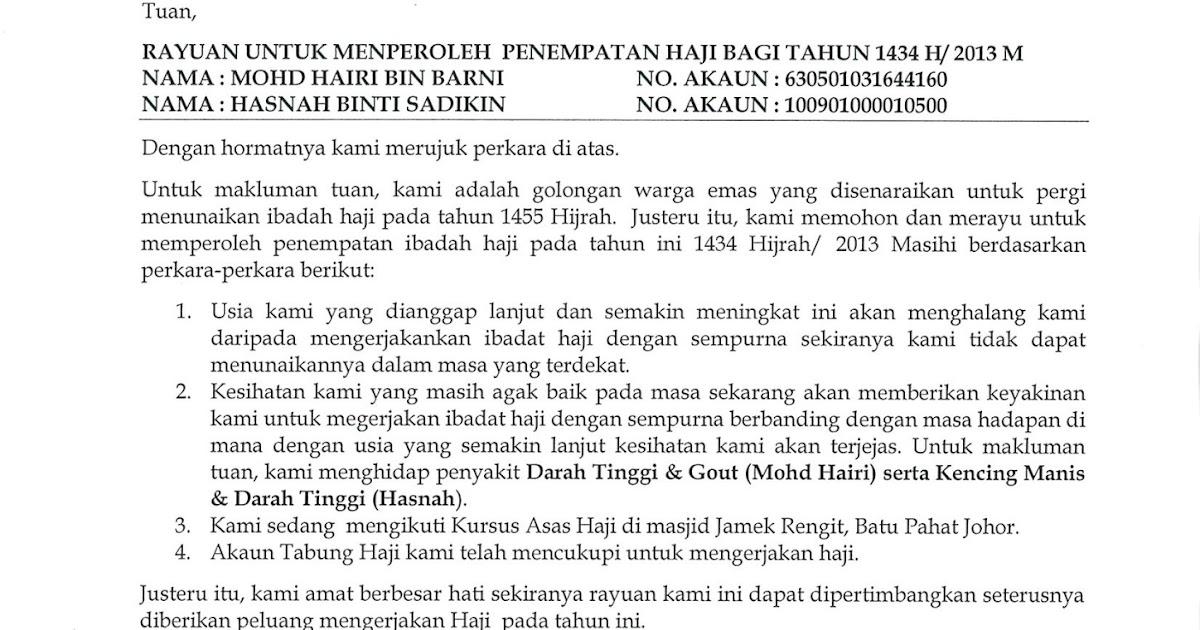 Contoh Surat Wasiat Pergi Haji Contoh Kep
