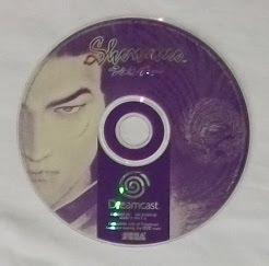 Shenmue - Disco 3