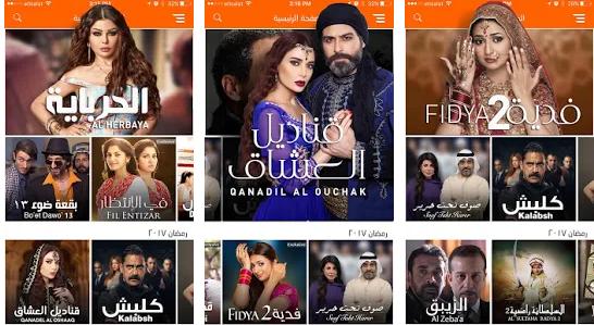 تنزيل و تحميل تطبيق وياك Z5 Weyyak لمشاهدة المسلسلات الهندية التي تعرض علي قناة زي ألوان بالإضافة إلي مشاهدة العديد من المسلسلات الأخري غير الهندية .