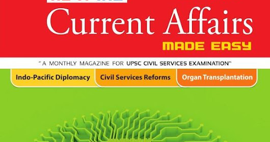 Current Affairs Made Easy PDF file - JULY 2018 [www.sarkarinewjob.com]