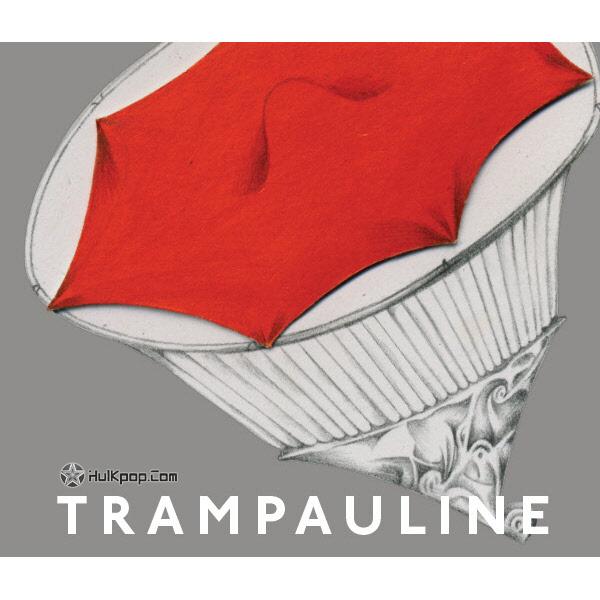 트램폴린 (Trampauline) – Trampauline [Remaster]