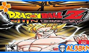 تحميل لعبة القتال Dragon Ball Z Shin Budokai 1 psp لمحاكي ppsspp