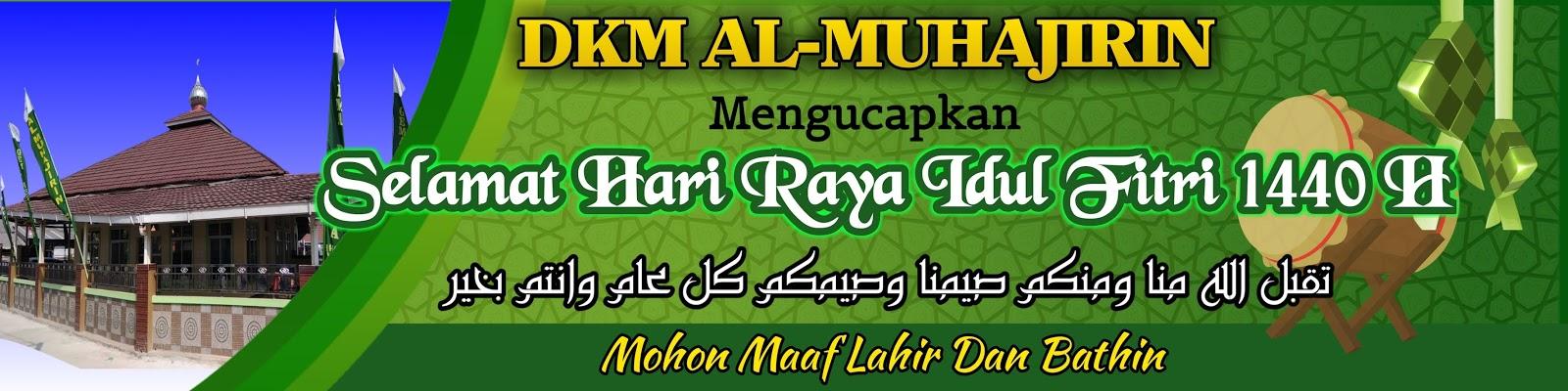 Dkm Masjid Al Muhajirin Griya Mas Karawang Spanduk Ucapan Selamat