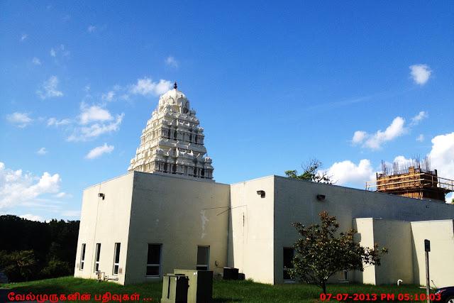 Washington Hindu Temple