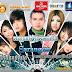 Sunday VCD VOL 114 | Sarang Bong (Eva)