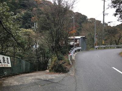 山乃湯入口