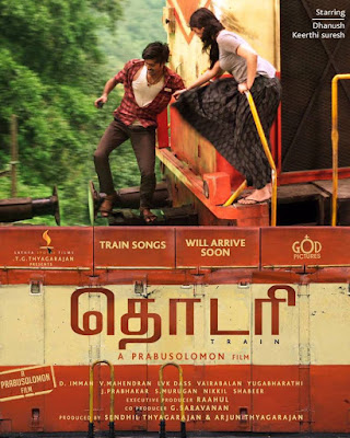 dhanush thodari movie first look posters