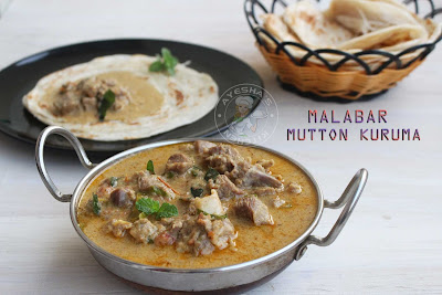 Mutton recipes, Indian mutton recipe Lamb recipes Kerala mutton curry Malabar mutton Kuruma korma recipes Indian style mutton korma chicken korma Kerala Kuruma chapati side dish ghee rice side dish coconut milk recipes