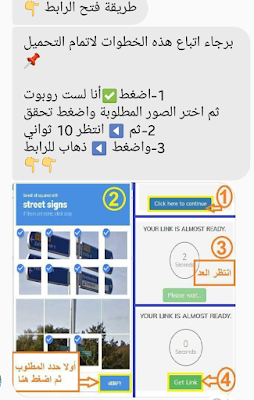 كتاب فن الترجمة وأفضل قاموس انجليزي عربي ناطق للأندرويد القاموس يعمل بدون انترنت ناطق للأندرويد قاموس اكسفورد الحديث