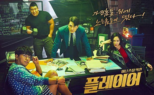 Daftar Drama Korea Terpopuler Bulan September 2018
