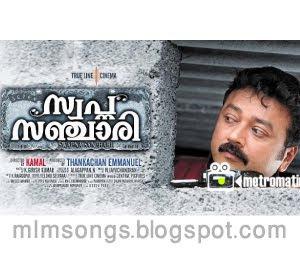 Listen to Karaoke (In the Style of M.G. Sreekumar) now